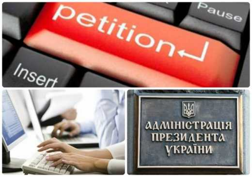 """Українцям дали """"письмове"""" право оцінити роботу чиновника"""