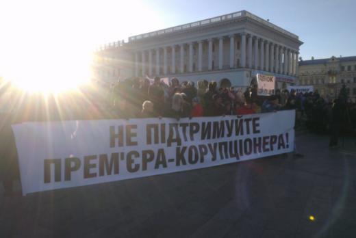 Страйк під Кабміном: півтисячі активістів ідуть виганяти з Уряду Арсенія Яценюка