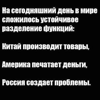 Новости Крымнаша. Выпуск #411 за 28.12.2015