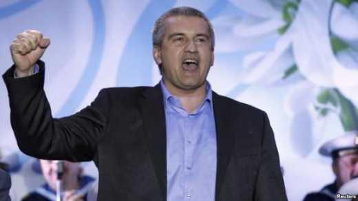 Аксьонов  пригрозив Україні судом за відключення електоенергії