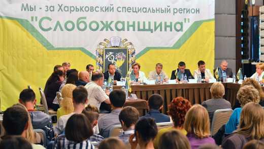 В Киеве с криком «Свободу Слобожанщине» повыползали крысы