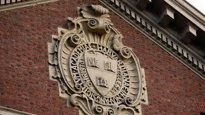 Відтепер українці можуть безкоштовно навчатися у Гарварді