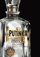 Меру Вільнюса подарували пляшку «Путінки»