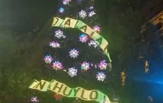 В центре Сиднея на елке написали: «Путин (цензура) ла-ла-ла!» (ВИДЕО)