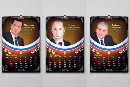 kalendar-5