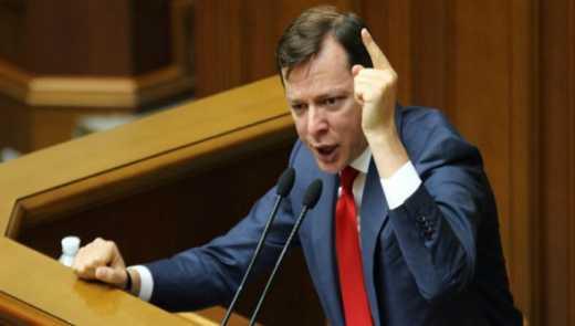 Влада вирішила поповнити бюджет за рахунок людської крові, – Ляшко