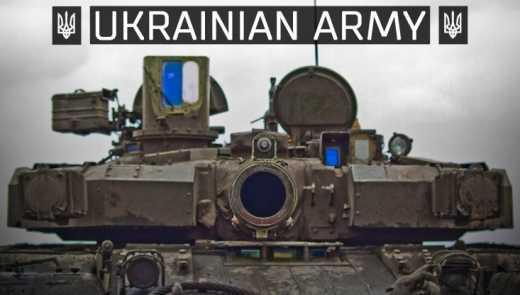 «Загартовані у пеклі»: турецький подарунок українським військовим до дня ЗСУ