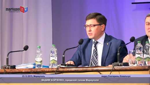 Мер Маріуполя не визнав Росію країною-агресором