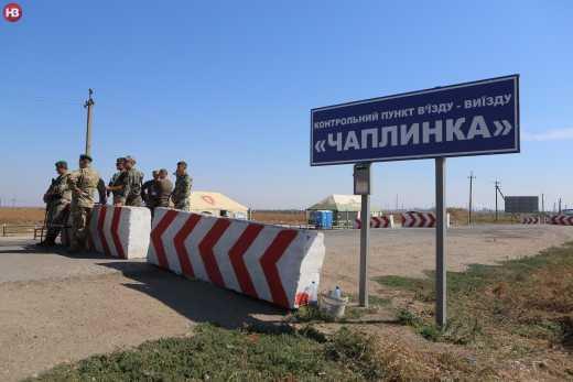 Активісти готуют для Криму банківську блокаду
