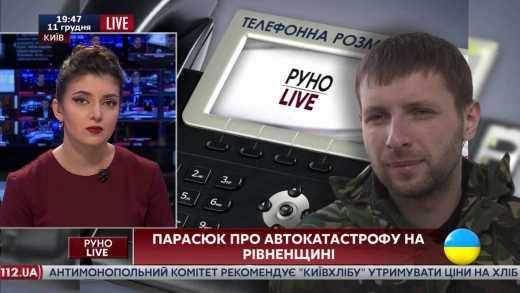 Парасюк поменял мнение об Украине, когда на его руках умерла женщина