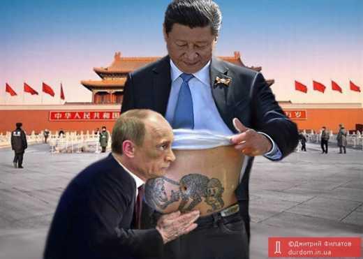 Разворот Путина на Восток провалился, — Bloomberg