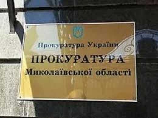Депутата накажут за надругательство над Гимном Украины