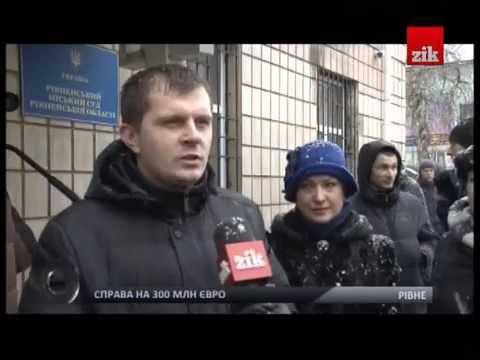 Рівнянин хоче відсудити у «Сбербанку Росії» понад 300 млн євро, які поклав туди на депозит