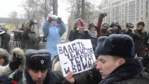 Розгон в Москві мирного мітингу в День Конституції РФ