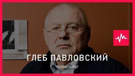Розпад Росії: відлік пішов на місяці