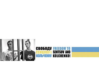 На честь активістів Меджлісу «Укрпошта» випустила патріотичні конверти