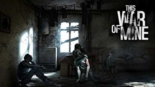 Відеогра покаже війну очима дітей