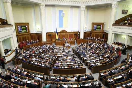 Злату Огневич и Николая Мартыненка лишили мандата