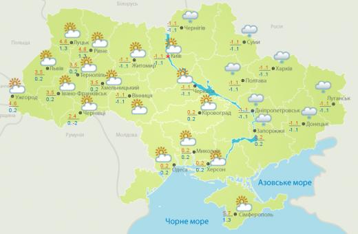 На середу Укргідромедцентр прогнозує також складні погодні умови