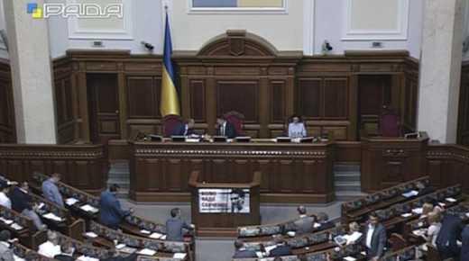 Депутати попросили Верховну Раду уповноважень для боротьби із окупантами