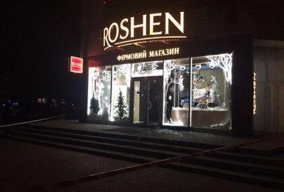 У Харкові підірвали магазин «ROSHEN»