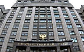 Держдума РФ надала право обстрілювати в натовпі жінок, дітей, інвалідів