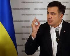 Саакашвілі закликав до відставки уряду і генпрокуратури