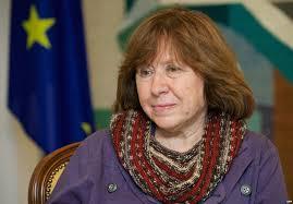 Нобелівська лауреатка засудила російську агресію