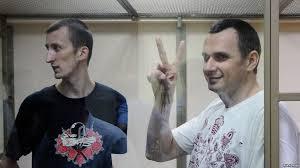 Українських політв'язнів перевезли в Ростовське СІЗО