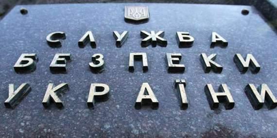 На Луганщині затримали терориста – інформатора (ВІДЕО)