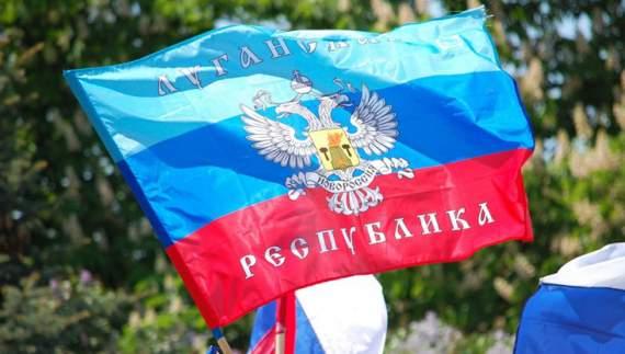 """В """"ЛНР"""" проведуть вибори без участі України"""