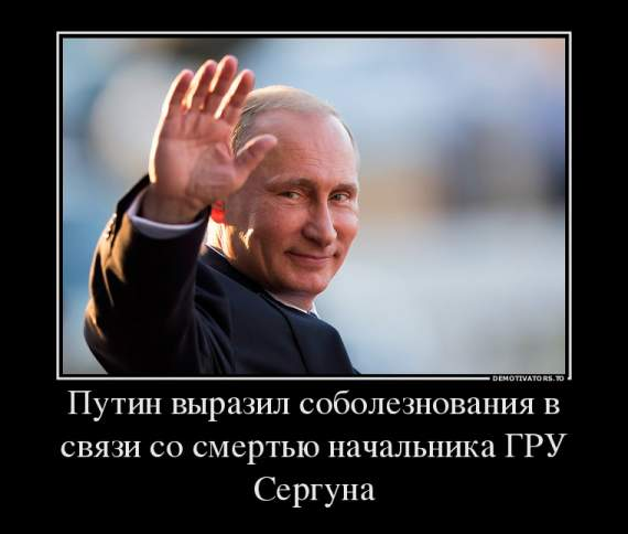 Москва убирает свидетелей: Один за другим мрут генералы Крымнаша