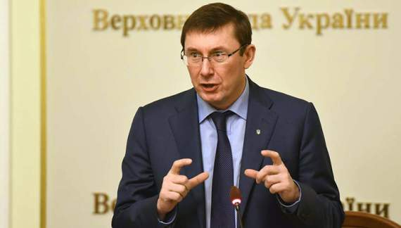 Луценко рассказал, когда отправят в отставку Яценюка