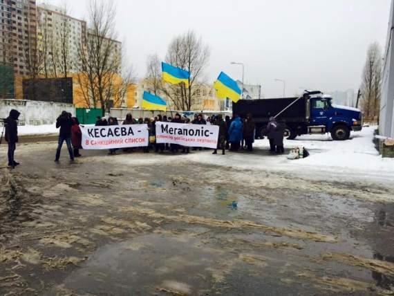 """Активисты начали блокаду корпорации """"Мегаполис"""""""