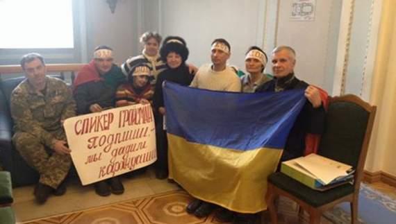 Кабинет Гройсмана оцепили активисты из Кривого Рога
