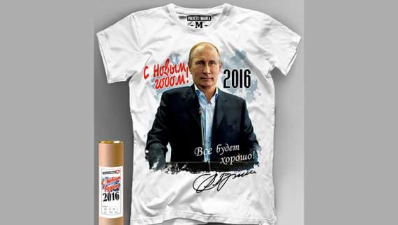 У елки в Луганске продают российскую символику (ФОТО)