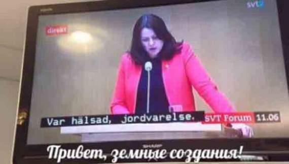 Шведський канал «познущався» над політичними дебатами у прямому ефірі