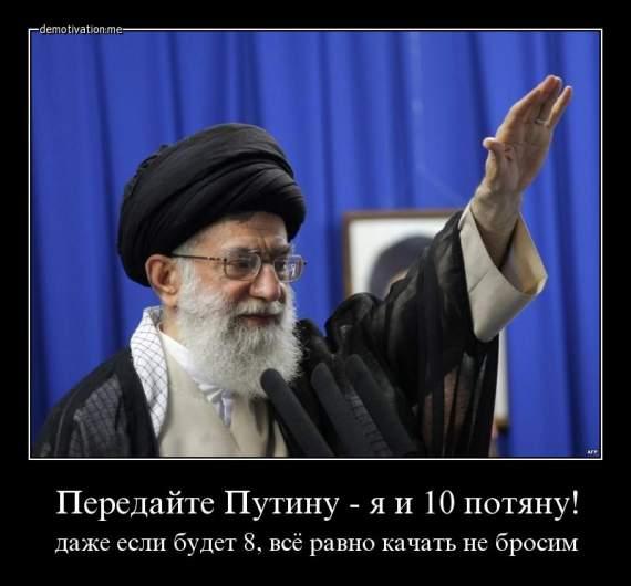 Иран готов предложить Европе нефть по $17 за баррель