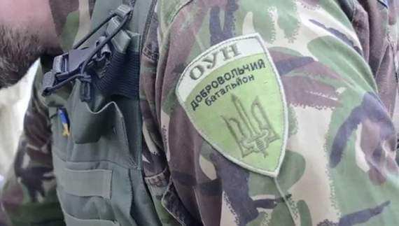 В  зоне АТО погиб боец батальона «ОУН»