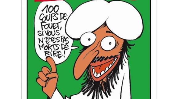 На обложке нового «Charlie Hebdo» появился бог-террорист (ФОТО)