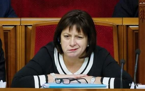 Голова Мінфіну пояснила труднощі виходу України з кризи
