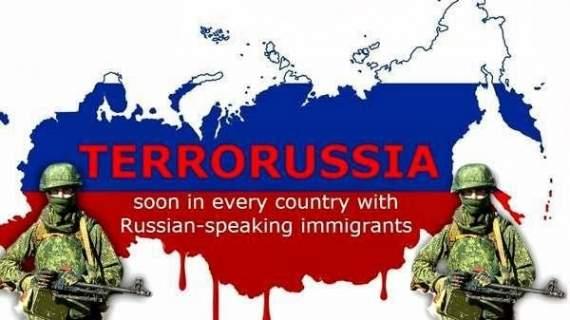 Теракт в Стамбуле организовали русские. Задержано троих!