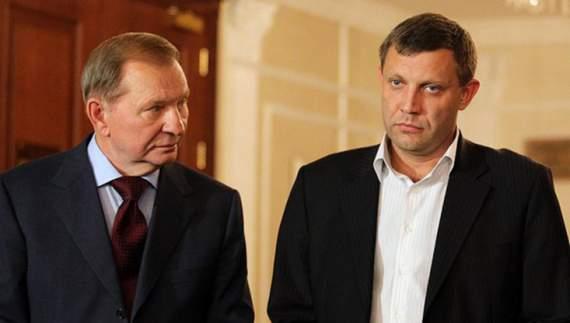 У «ДНР» визнали, що винні Україні гроші