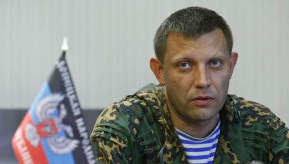 В «ДНР» Плейбоя и Микки Маусов нет, — Захарченко