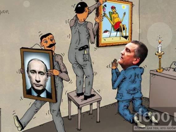 Аксенов обвинил Запад в том, что Крым загибается
