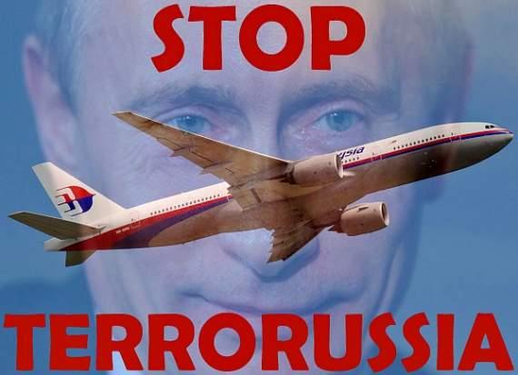 Франция потребовала от России прекратить удары по мирным жителям в Сирии