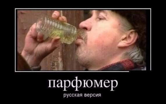 Стоит ли раскрывать глаза россиянам, что ожидает Мордор и их самих в ближайшие месяцы?..