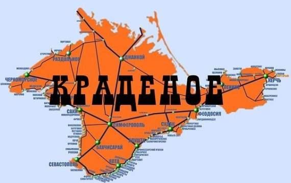 И ради чего эта война, эта аннексия Крыма была?