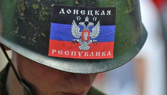 Журналістам ONPRESS.INFO погрожують «ДНРівці»