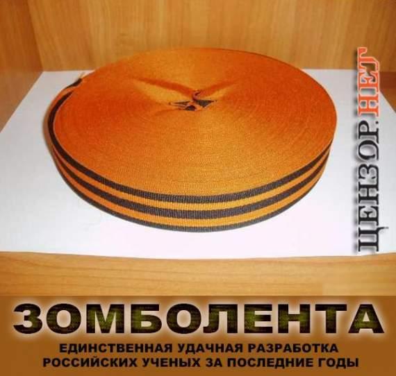 Поржать с ватников (Фото) — №45 от 02.01.16